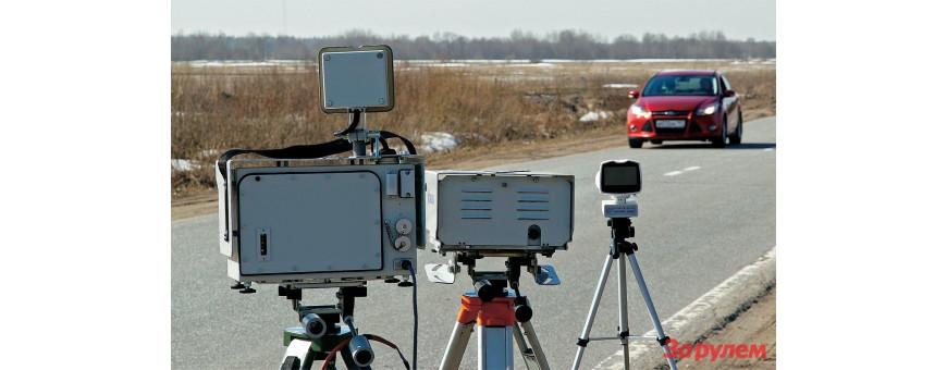 Купить радар-детекторы в Калининграде, низкие цены, гарантия